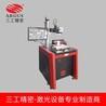 三工精密激光调阻机针对接近开关行业的距离参数修调