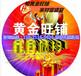 杭州港龙城,综合型购物中心,开创商业新引擎