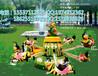 河南三星儿童游乐设备公园游乐设备(XZXMF-16)旋转小蜜蜂热销中
