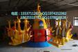 河北儿童游乐设备广场游乐设备(HLDST-16)欢乐袋鼠跳三星直销