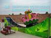 公园游乐设备室外游乐设备弯月飘车(WYPC-6)厂家预售价格优惠