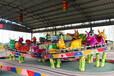 最新儿童游乐设备公园游乐设备(MNCS-20)迷你穿梭荥阳三星厂家供应