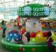 荥阳三星长期生产儿童游乐设备庙会游乐设备瓢虫乐园(pcly-12)
