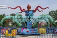 厂家供应各种公园游乐设备儿童游乐设备大章鱼(DZY-30)六一热卖产品
