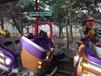 沈阳三星直销六一好玩的儿童游乐设备公园游乐设备激光战车(JGZC-12)厂家定制价格公道