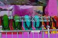新型儿童游乐设备公园游乐设备摇滚排排椅(YGPPY-10)河北三星低投资高回报