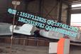 广州三星供应新型游乐设备公园游乐设备大型游乐设备雷霆节拍(LTJP-24)生产各种规格