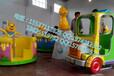 新型游乐设备儿童游乐设备维尼熊转杯荥阳三星加工定制