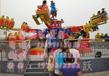 广州三星儿童游乐设备公园游乐设备广场游乐设备TTJ-24人弹跳机给力好玩