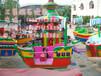 广州三星公园游乐设备儿童游乐设备广场游乐设备DYFC-16人登月飞车外形独特