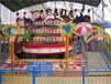 沈阳三星大型游乐设备儿童游乐设备公园游乐设备广场游乐设备DSKZP-24人迪斯科转盘快来订购