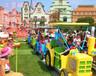 星河新型游乐设备儿童游乐设备公园游乐设备YGNC-16人阳光农场