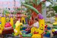 保定新型儿童游乐设备游乐场设施HLC-16人欢乐锤趣味多多