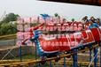 河南三星大型游乐设备公园游乐设备HXL-16人滑行龙老少皆宜