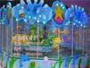 三星游乐设备喷球车厂家现货儿童游乐设备公园游乐设备新型游乐设备