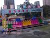 三星小型游乐设备摇滚排排坐厂家报价公园游乐设备新型游乐设备