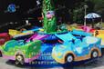 新型游乐设备水陆战车三星厂家报价公园游乐设备