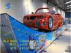 小型游乐设备宝马飞车三星热销产品新型游乐设备公园游乐设施