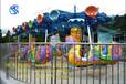 三星儿童游乐设备飞虎奇兵厂家供应中型游乐设备新型游乐设备