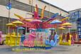 新型游乐设备厂家加盟双人飞天质量好价格低大型游乐设备儿童游乐设备