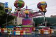 小型游乐设备厂家直销桑巴气球质量好价格低公园游乐设备