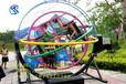 三维太空环小型游乐设备厂家报价公园不可缺少的公园游乐设备