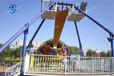 大型游乐设备大摆锤三星儿童游乐设备公园游乐设备