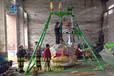 河南儿童游乐设备厂家三星小摆锤xbc-8人新型游乐设备