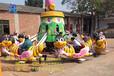 福建三明游乐设备旋转小蜜蜂公园游乐设备儿童游乐设备新型游乐设备