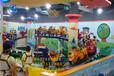 三星厂家儿童游乐场设备迷你穿梭公园游乐设施儿童游乐场