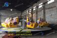 三星厂家霹雳摇滚儿童游乐场设备公园游乐场设施多少钱