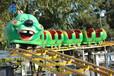 公园游乐场设备青虫滑车QCHC-24人河南郑州三星儿童游乐场设备厂家游乐场项目
