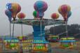 大型游乐场设备是三星厂家桑巴气球sbqq-24r庙会游乐场设备