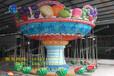 兒童游樂場設備設施飛椅fy-36人兒童游樂園設備三星廠家現貨小型游樂場設備
