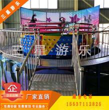 新型游乐场设备迪斯科转盘公园广场室内外游艺设施三星游乐专业供应