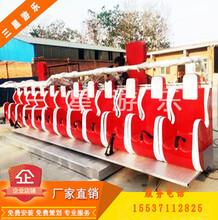 儿童游乐设备报价三星游乐设备摇滚排排坐公园游乐设施厂家