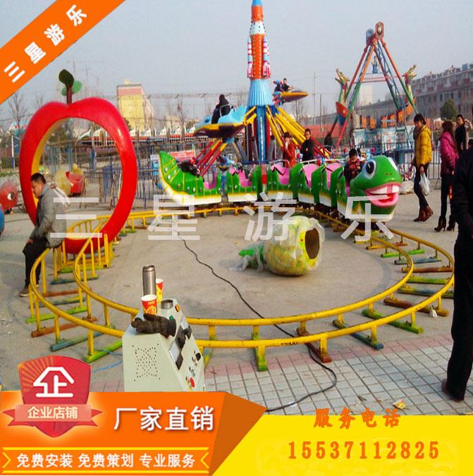 大型公园游乐设施青虫滑车造型独特新款游乐设施淘宝直销