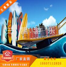 订做大型游乐设备三星游乐设备厂家制造冲浪者clz儿童游乐设备