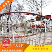 大型轨道游乐设备滑行龙公园游乐场游乐设备滑行龙生产厂家报价