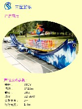 大型公园游乐设备冲浪者滑板式新型游艺设施三星游乐定制玩具
