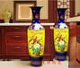家居装饰大花瓶批发中式落地大号陶瓷花瓶厂家