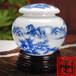 密封罐子批发,药材罐定做,景德镇陶瓷生产大小陶瓷罐子