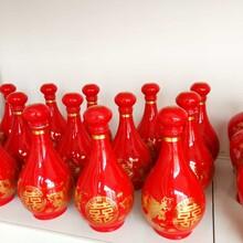 定制婚庆喜酒瓶新款龙凤婚宴装饰酒瓶批发景德镇陶瓷酒瓶厂家