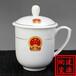 景德镇陶瓷茶杯批发酒店专用杯子定制教师节纪念杯厂家