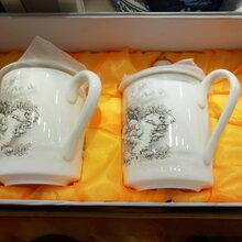 办公陶瓷茶杯定做会议纪念陶瓷茶杯批发景德镇保温杯厂家