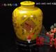 陶瓷酒坛专用定制景德镇密封罐图片50斤酒坛酒缸价格