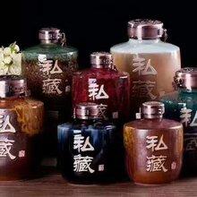 白酒坛子批发景德镇酒坛生产厂家5斤10斤酒罐子价格