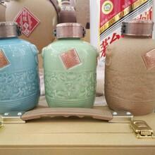 新款1斤封坛酒瓶上市500ml陶瓷酒瓶价格景德镇高档礼盒空酒瓶