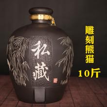景德镇家用泡酒坛批发10斤20斤佳酿原浆酒坛价格密封酒罐厂家
