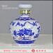 景德镇陶瓷瓶定制白酒瓶子批发密封储酒罐厂